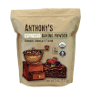 Anthony's Organic Espresso Baking Powder, 5oz, Gluten Free