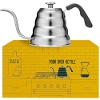 Barista Warrior Pour Over / Gooseneck Coffee Kettle with Thermometer