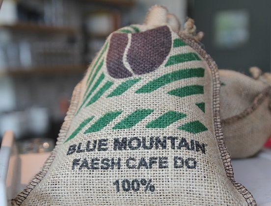jamaican blue mountain coffee bag