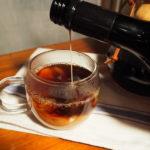 How to make Irish coffee Ninja Coffee Bar