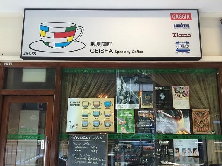 shop selling geisha coffee