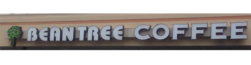 لوگوی قهوه Beantree